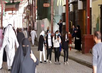 تداعيات كورونا.. البحرين تدفع 50% من رواتب مواطنيها المتضررين
