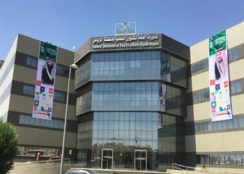 السعودية.. تغريدة تقود السلطات لضبط طبيب ادعى تخرجه من جامعة أمريكية