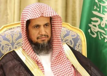 السعودية.. التحقيق مع مسؤولين عن إعلانات تروج لفعاليات خادشة للحياء