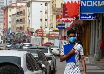 الأعلى منذ ديسمبر.. البحرين تسجل 616 إصابة يومية بكورونا
