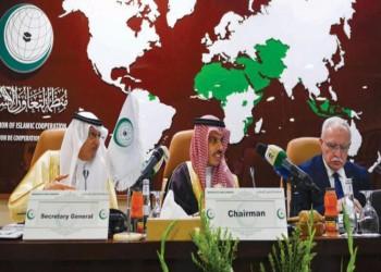 السعودية تجدد دعمها للقضية الفلسطينية.. والمالكي يشيد بمواقفها