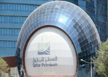 قطر للبترول توقع عقد توسعة أكبر حقل للغاز المسال في العالم