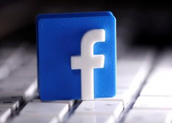 فيسبوك تزيل حسابات تحرض على فلسطين من الإمارات