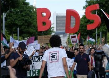 دراسة: ظاهرة معاداة إسرائيل تتزايد في الجامعات الأمريكية