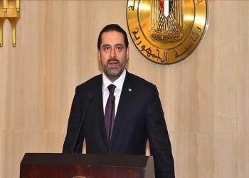 الحريري عقب العودة من فرنسا: لا تقدم بجهود تشكيل الحكومة