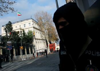 رغم نفي طهران.. صحيفة تركية تؤكد اعتقال مسؤول إيراني بإسطنبول