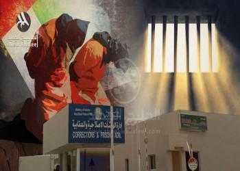 حق المواطن العربي في شتم الحكومات!