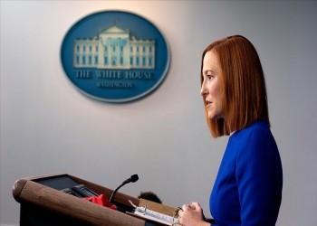البيت الأبيض: نراجع سياستنا تجاه السعودية