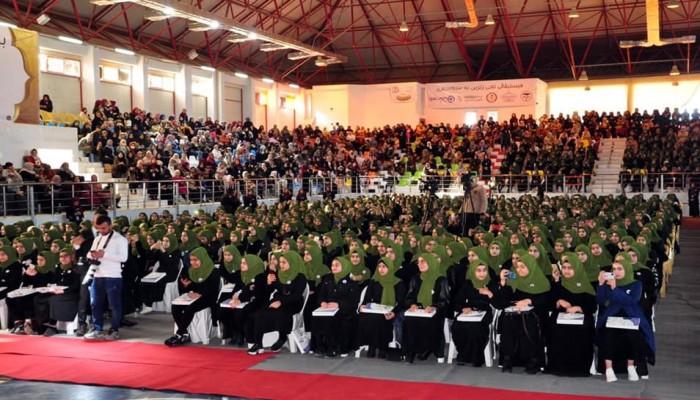 أكثر من 1300 فتاة تحتفل بارتداء الحجاب في كردستان العراق