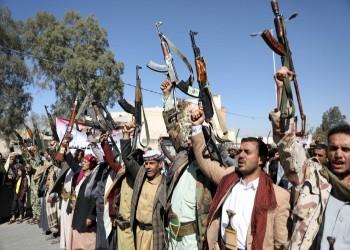 إلغاء بايدن تصنيف الحوثي إرهابية.. هل هو إنقاذ للسعودية؟