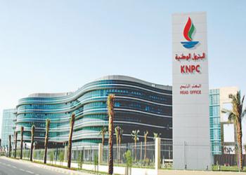 22 مليار دولار.. الحكومة الكويتية ترفض جدولة ديون مؤسسة البترول