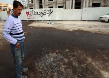 إدانات عربية وخليجية ودولية لهجوم أربيل