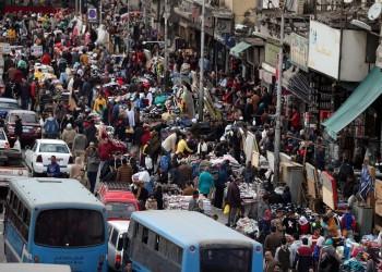 مصر.. تقرير حكومي: ارتفاع الوفيات وانخفاض المواليد في 2020