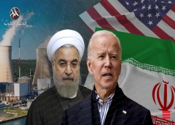 هل تفتح المفاوضات الإيرانية الأمريكية الباب لحوار إقليمي أوسع؟