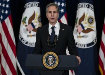 بلينكن يعلن سعي واشنطن لتعزيز الاتفاق النووي مع إيران