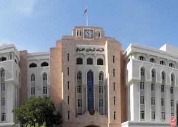 32.5% تراجعا في أرباح البنوك العمانية خلال 2020