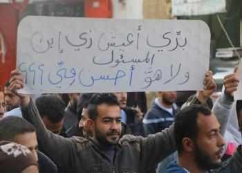 صفحات بؤس فلسطيني