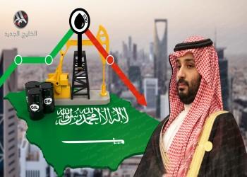 طريق صعب.. هل تنجح السعودية في تحقيق الاستدامة الاقتصادية؟