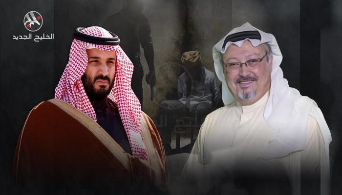 """""""التدخل السريع"""".. تقرير خاشقجي يفضح ذراع بن سلمان لسحق المعارضة"""