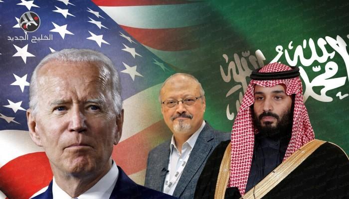 كيف تؤثر قضية خاشقجي على استراتيجية الولايات المتحدة تجاه السعودية؟