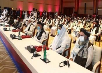 بذكراه السنوية الأولى.. ما هو موقف طالبان والحكومة الأفغانية من اتفاق الدوحة؟