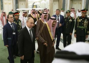 هل يدفع بايدن السعودية إلى التقارب مع روسيا؟