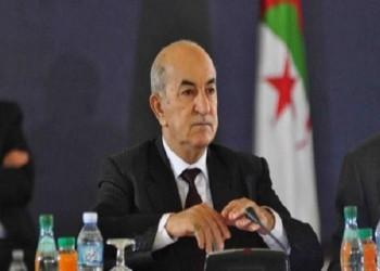 تبون يكشف عن هبوط حاد باحتياطي النقد الأجنبي الجزائري في 2020