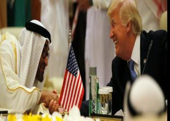 العرب والغرب والإسلام