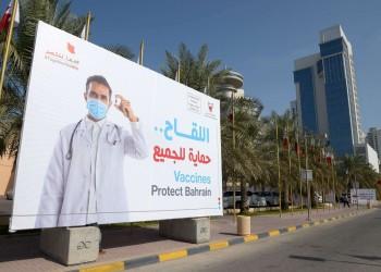 البحرين تتسلم 300 ألف جرعة من اللقاح الصيني المضاد لكورونا