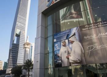 ستاندرد أند بورز: شركات الخليج لا ترقى لأفضل ممارسات الشفافية