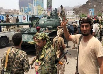 متظاهرون يقتحمون قصر معاشيق الرئاسي في عدن ويحاصرون بعض الوزراء