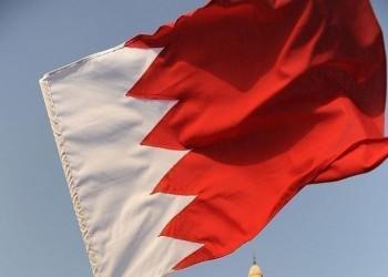 رجال أعمال أتراك وبحرينيين يبحثون فرص التعاون التجاري