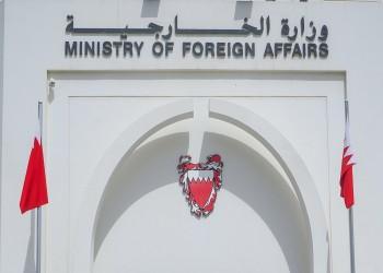 البحرين تبرر اعتقال عبدالجليل السنكيس: تخابر مع دولة أجنبية