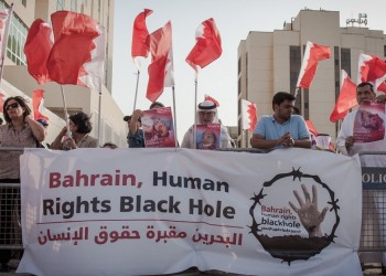 نواب بريطانيون يطالبون بالضغط على البحرين للإفراج عن السجناء السياسيين