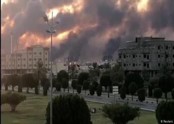 الاتحاد الأوروبي وروسيا يدينان قصف أرامكو السعودية