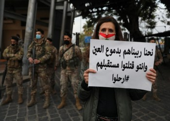 تزامنا مع عيد الأم.. مظاهرة نسائية في بيروت ضد الطبقة السياسية