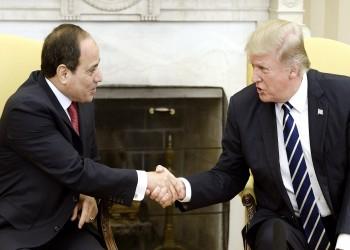 الجزيرة القطرية تنشر وثائق سرية تكشف تنازلات مصر لشراء رضا ترامب