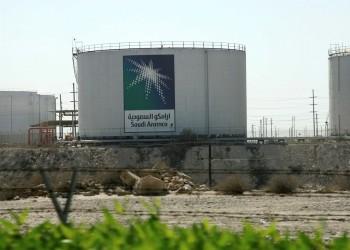 استهداف منشآت نفطية في السعودية يقض مضاجع أسواق الطاقة العالمية