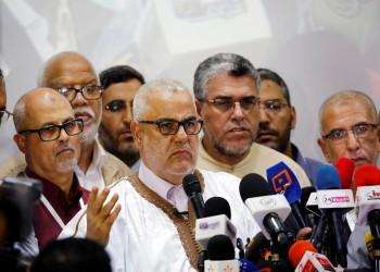 العدالة والتنمية المغربي يدعو بن كيران لإنهاء تجميد عضويته