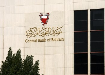 صندوق النقد يحث البحرين على تطبيق إصلاحات مالية واحتواء الدين العام