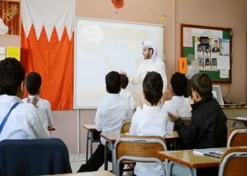 البحرين تنهي خدمات 1142 معلما وافدا منذ 2016