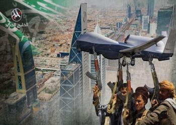 المسألة اليمنية والمبادرة السعودية