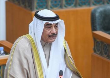 الأمة الكويتي يوافق على تأجيل استجوابات رئيس الوزراء