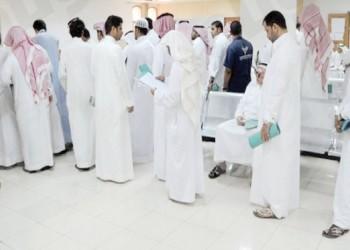 تراجع معدل البطالة في السعودية خلال الربع الرابع من 2020