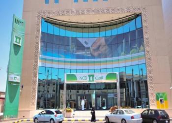 الأهلي التجاري يستحوذ على سامبا لتكوين أكبر بنك سعودي