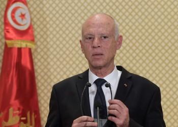 تونس.. سعيد يرفض المصادقة على قانون المحكمة الدستورية بعد تعديل برلماني