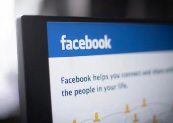 فيسبوك يحذف مئات الحسابات المزيفة المرتبطة بمجاهدي خلق الإيرانية