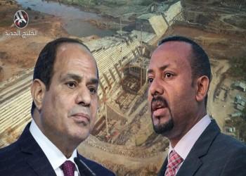 فشل مفاوضات سد النهضة.. تأزم الموقف المصري والسوداني و5 سيناريوهات معقدة