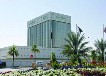 المركزي القطري يصدر أذون خزانة بـ164 مليون دولار