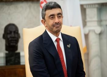 وزير الخارجية الإماراتي يؤكد أهمية دعم حكومة الوحدة الوطنية الليبية
